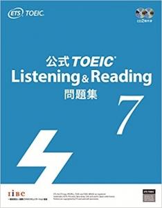 toeic7.jpg