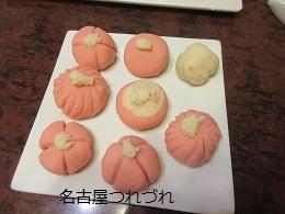 5・31R君が作った和菓子