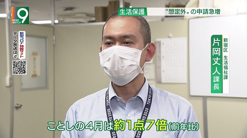 NHK1点7倍