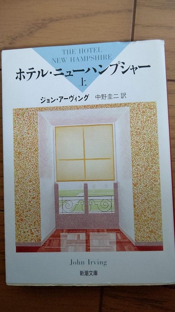 ヒデヨシ映画日記 「7日間ブックカバーチャレンジ」3日目 ジョン ...