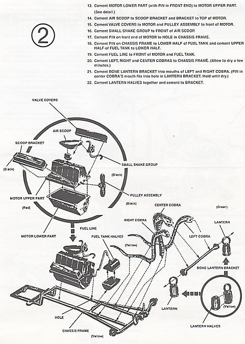 説明書3ページ