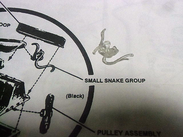 子蛇の部品