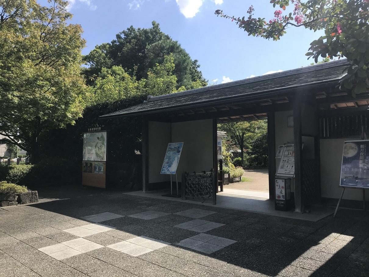 白鳥庭園1