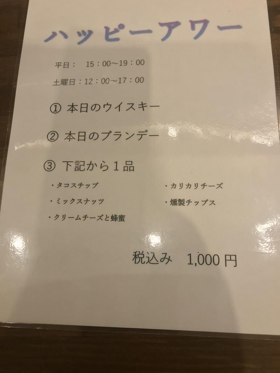 お酒の美術館3