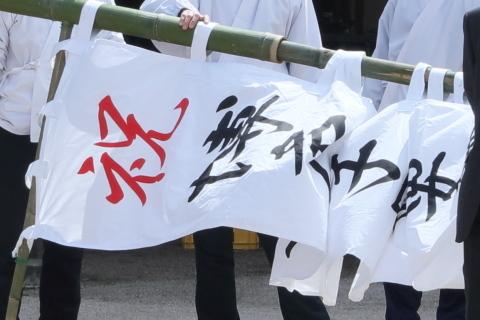 20200316matsubayashi2.jpg