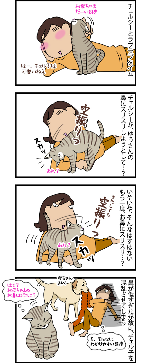 01092020_dogcomic.jpg