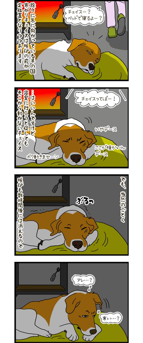06042020_dogcomic_1.jpg