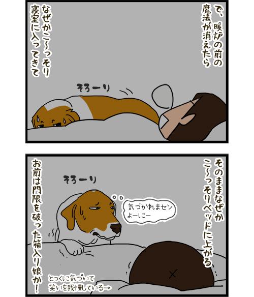 06042020_dogcomic_2.jpg