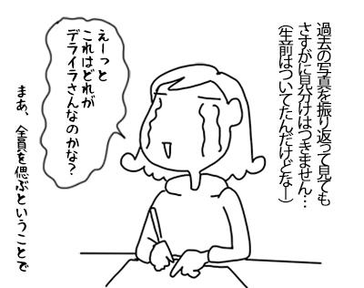 16102020_dog1.jpg