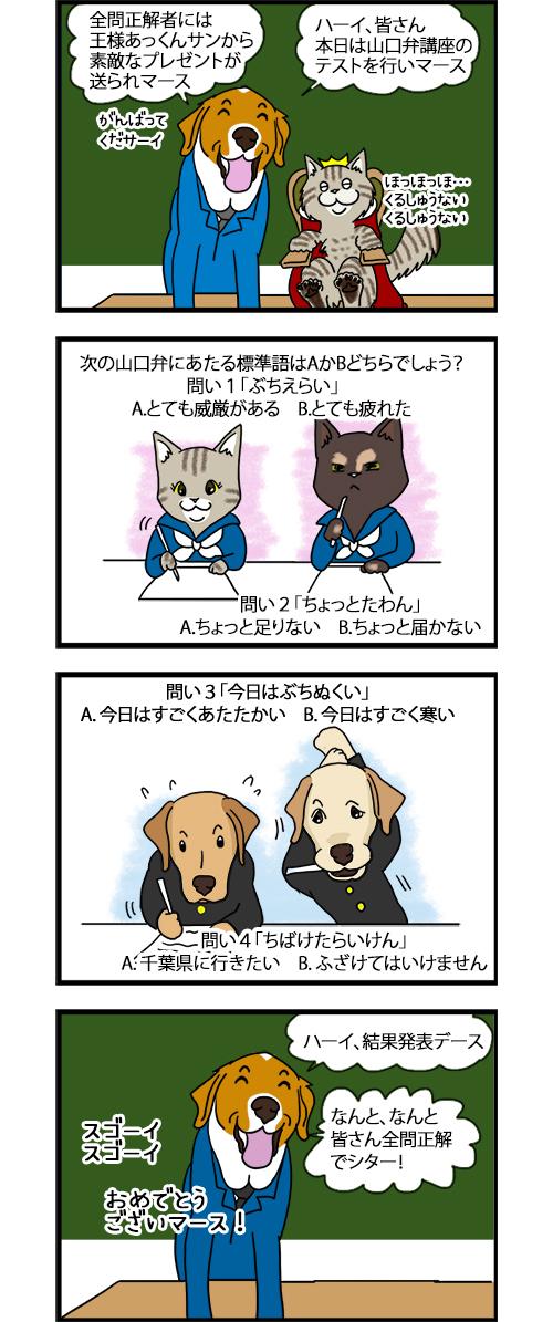 28062020_dogcomic_1.jpg