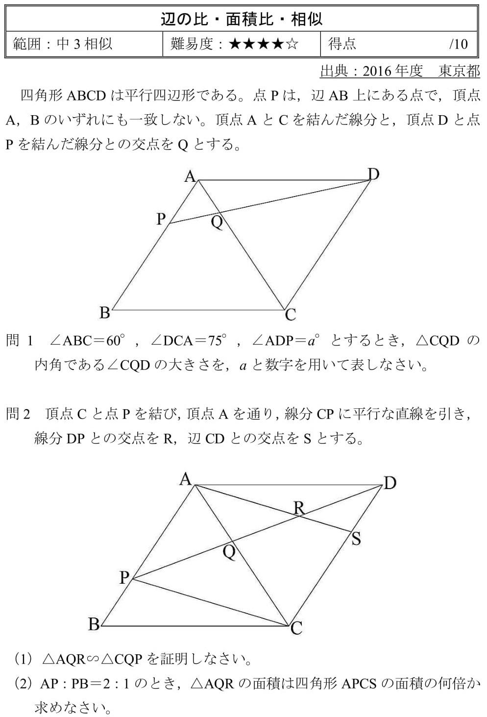 Menhennohi-1.jpg
