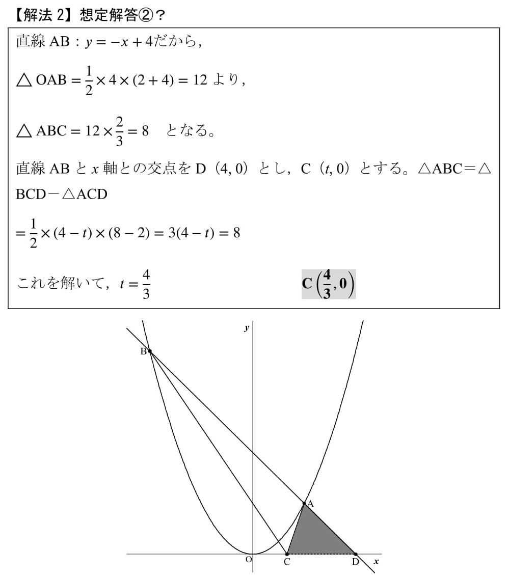 高校受験 数学 三重県 過去問 解答 解説 2018