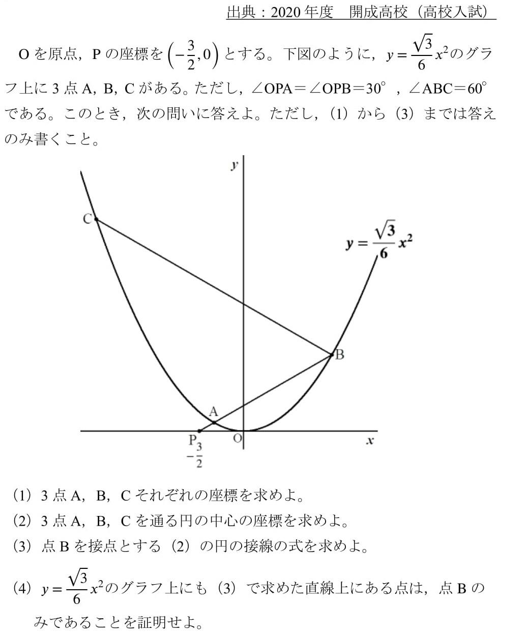 art45_kaiseikan-1.jpg