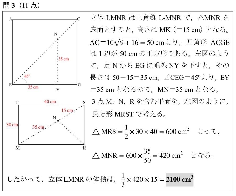 atr44_tachis2-4.jpg