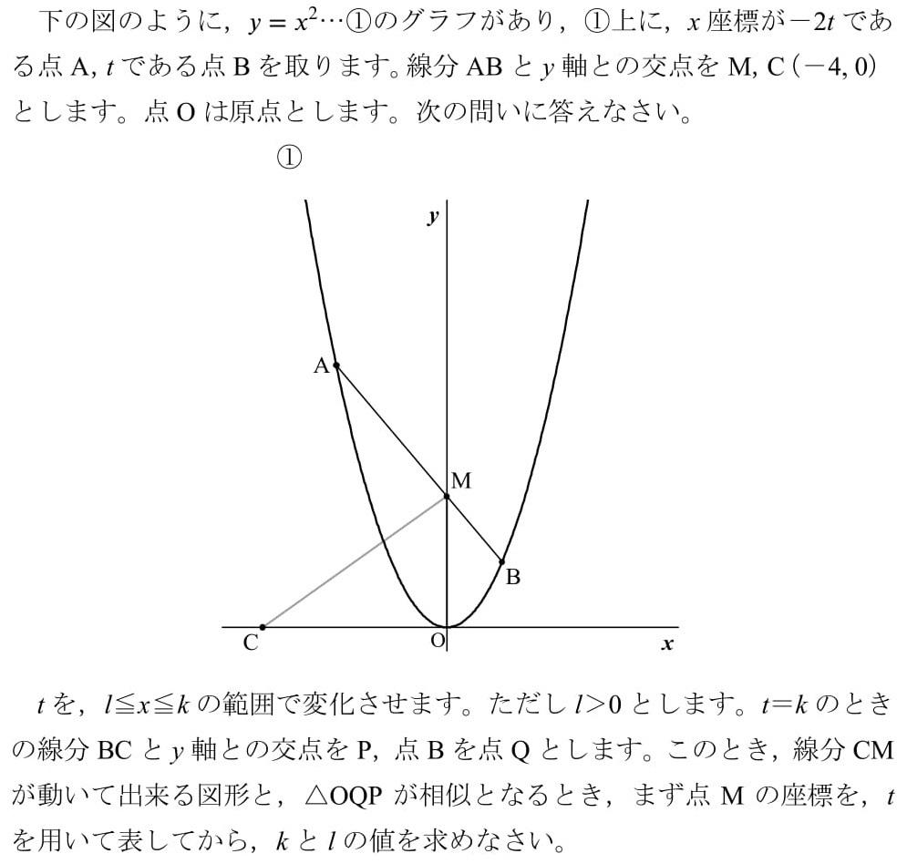 dokkan2-1.jpg