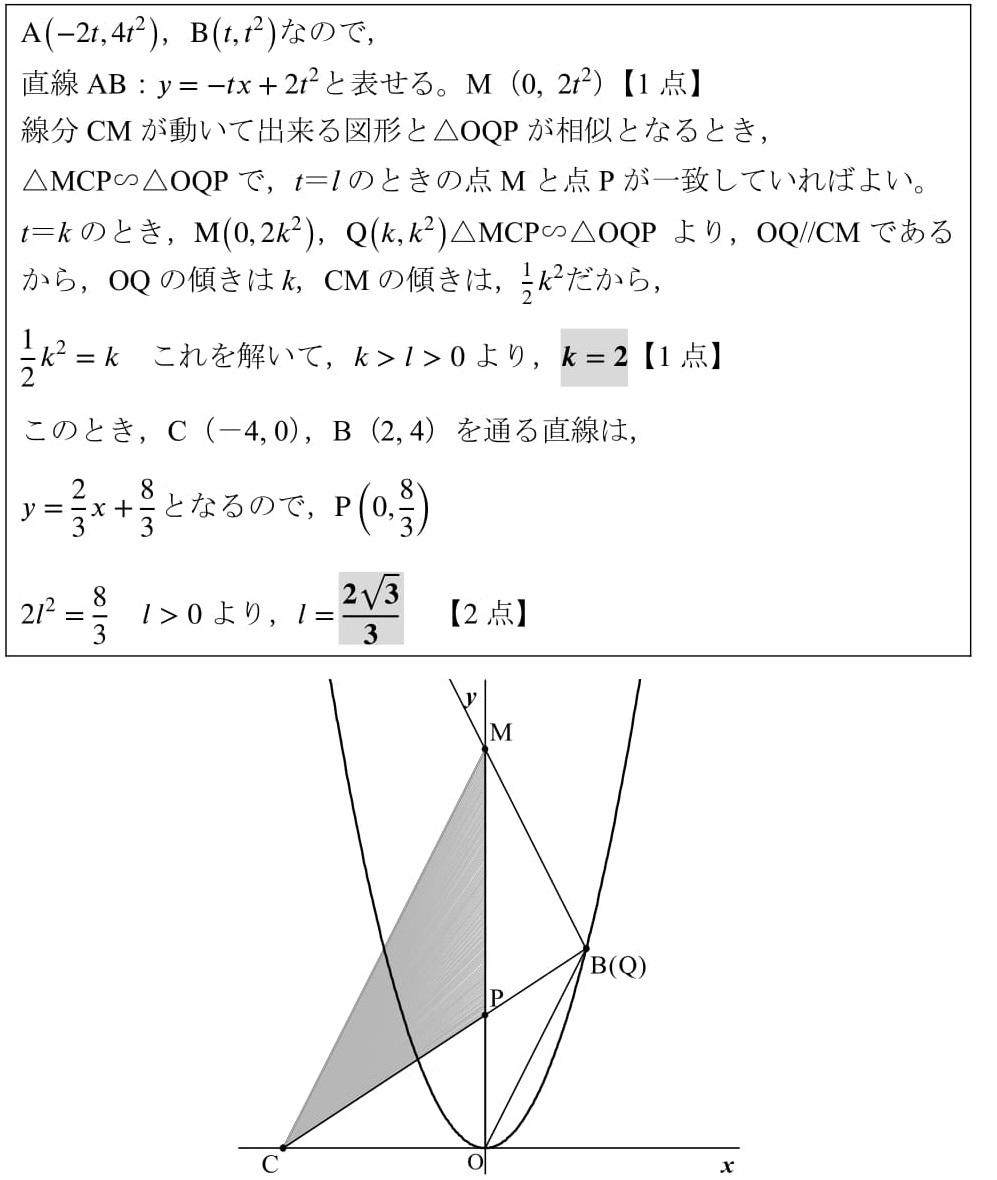 dokkan2-3.jpg