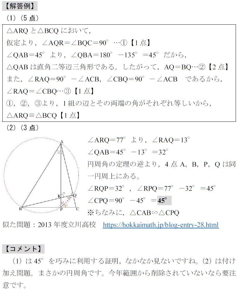 kaminari2.png