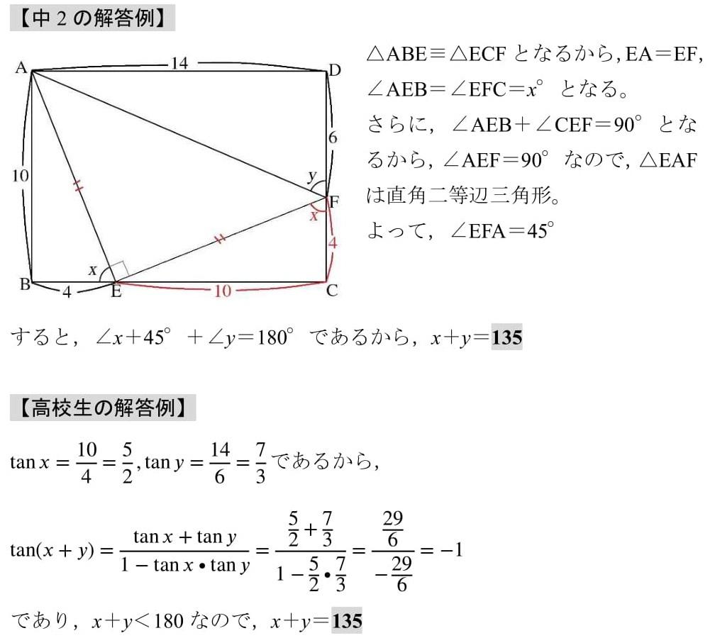 kirai1-2.jpg