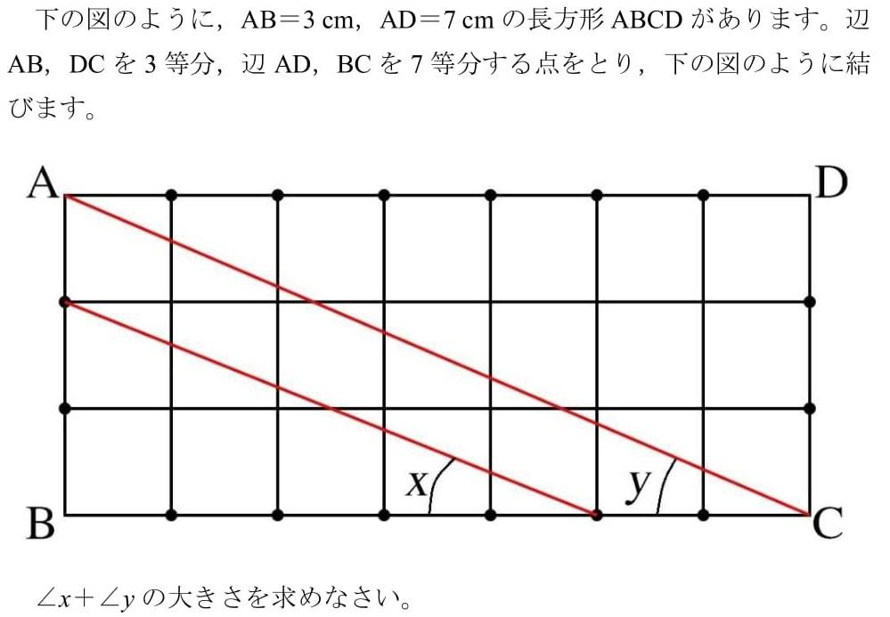 kirai2-1.jpg