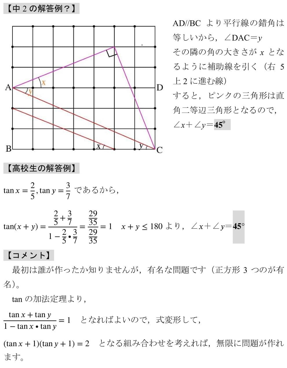 kirai2-2.jpg