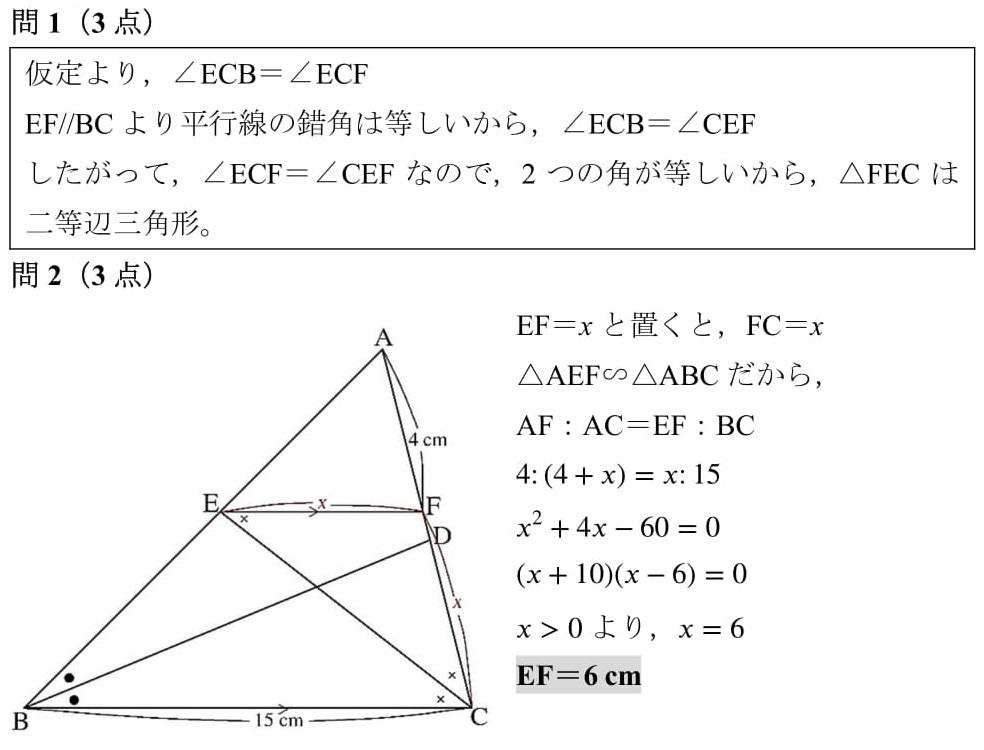 nitojigoku-3.jpg