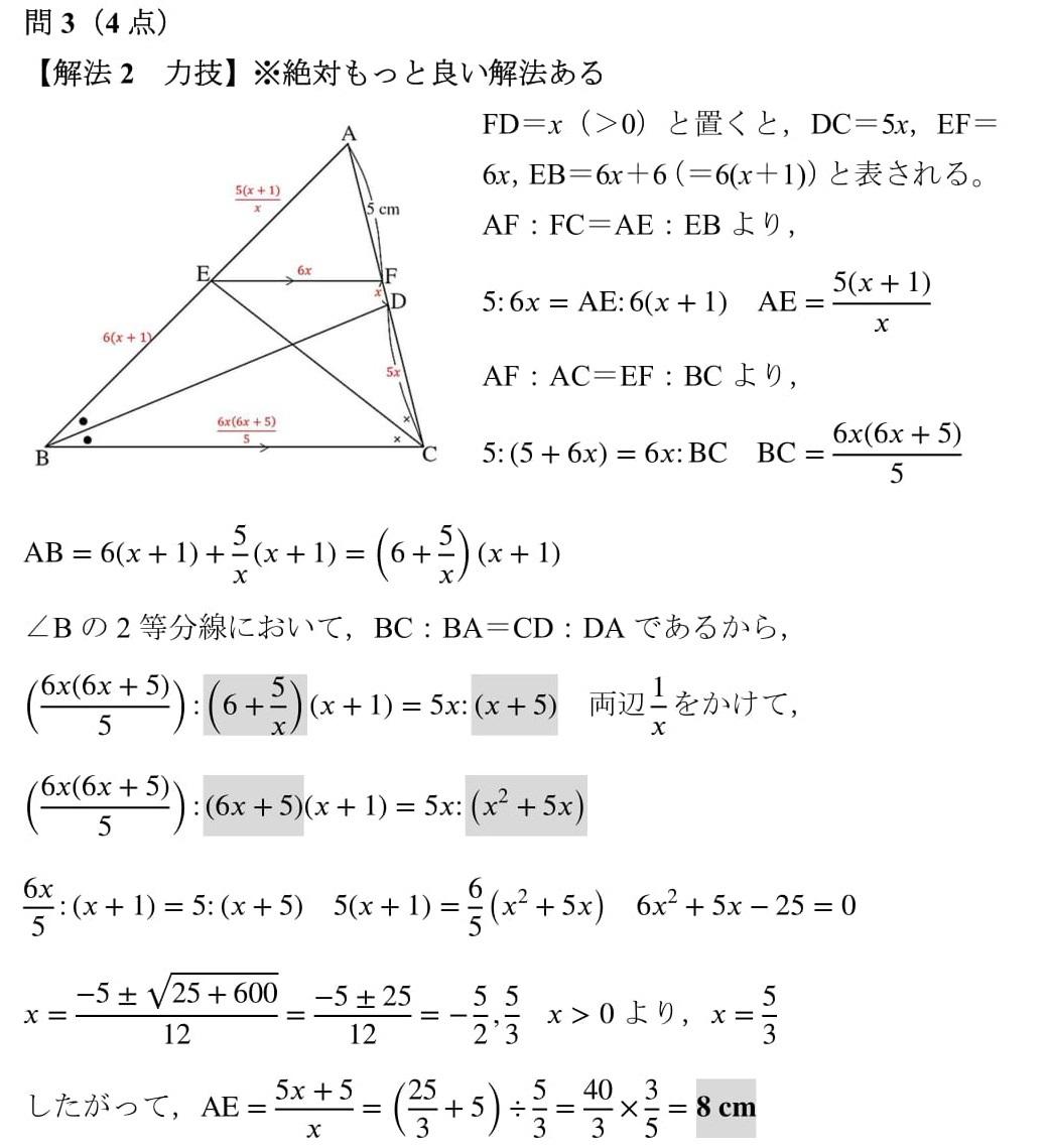 nitojigoku-4.jpg