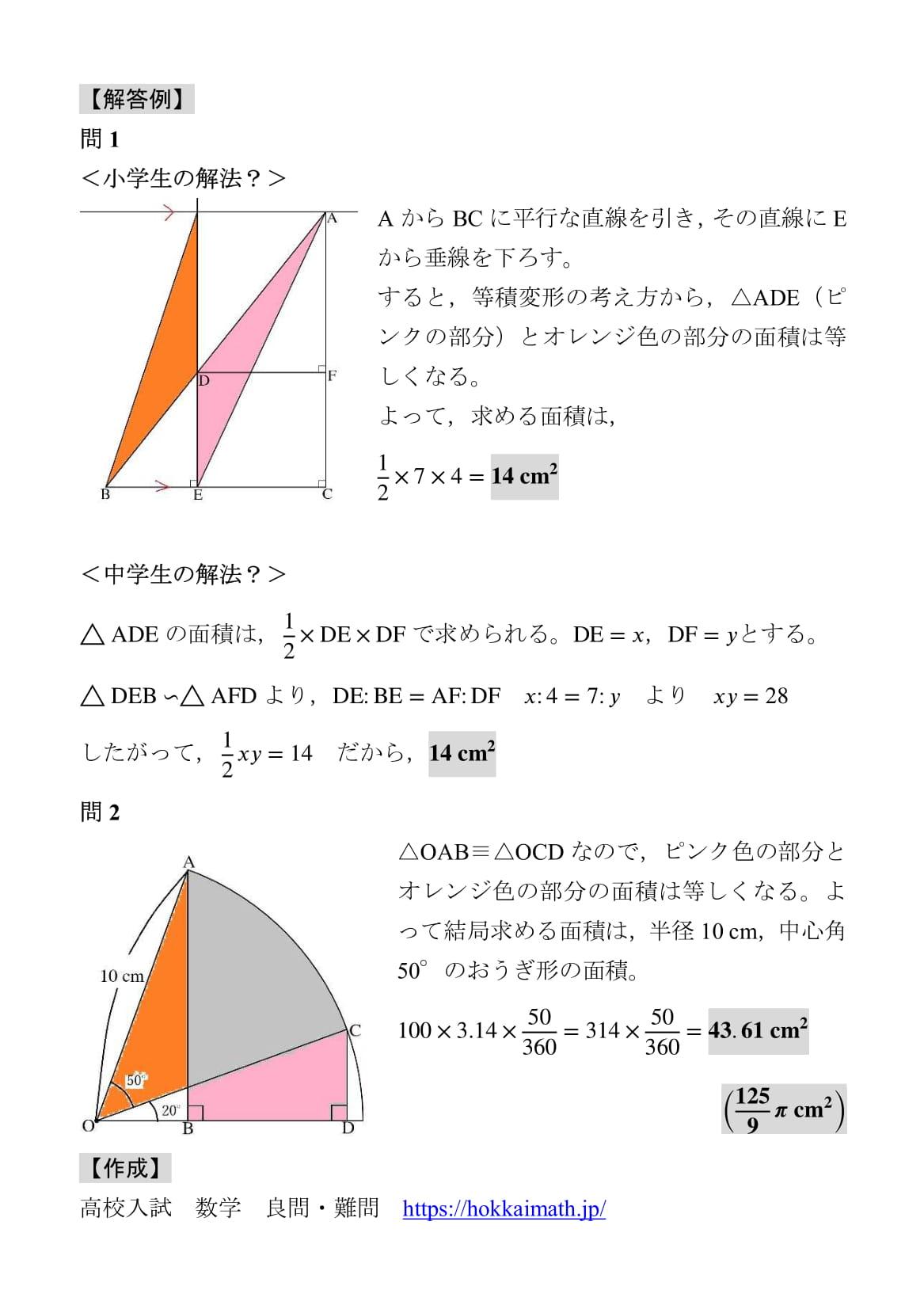 puhokure-2.jpg