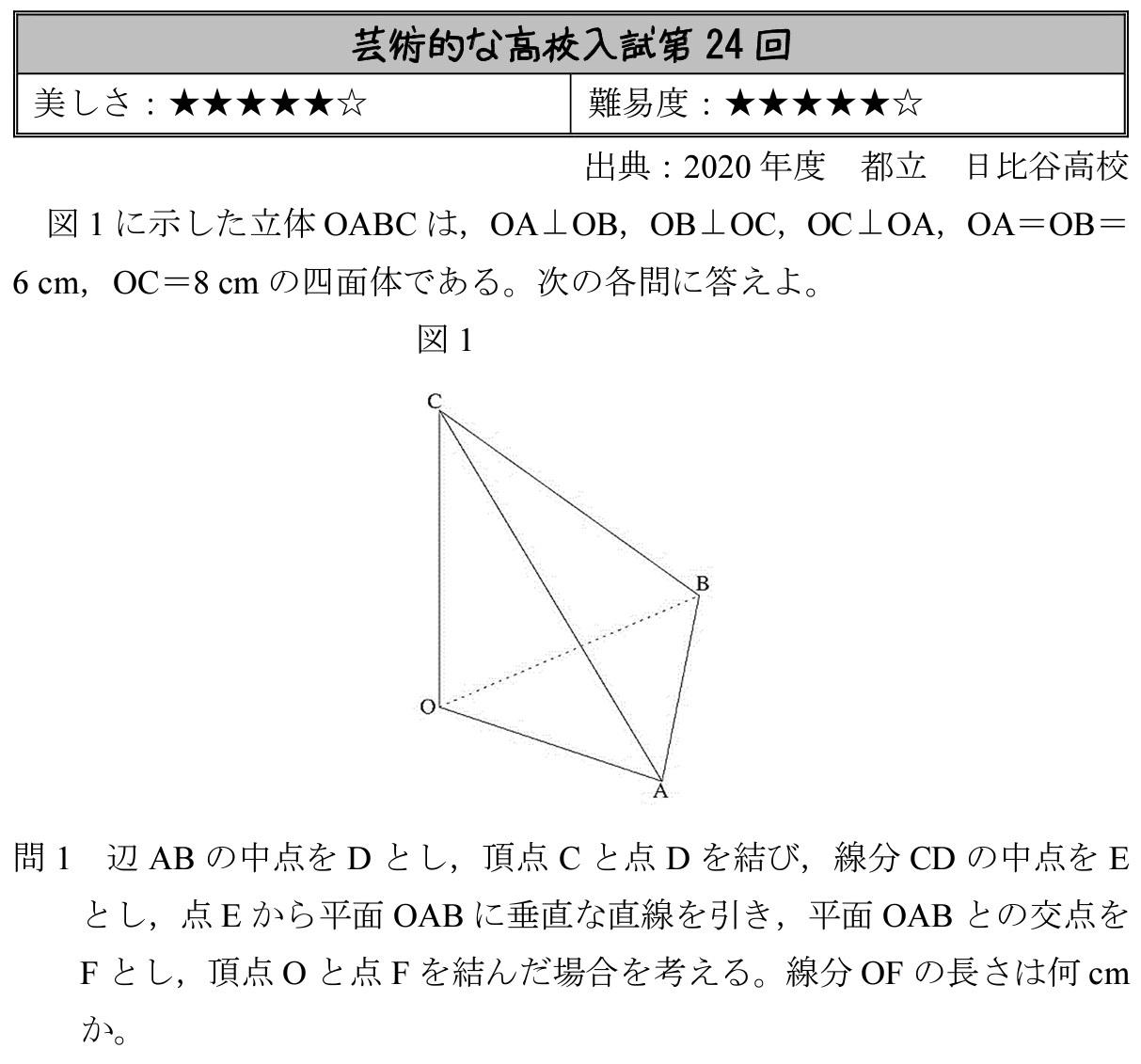 raku1.jpg