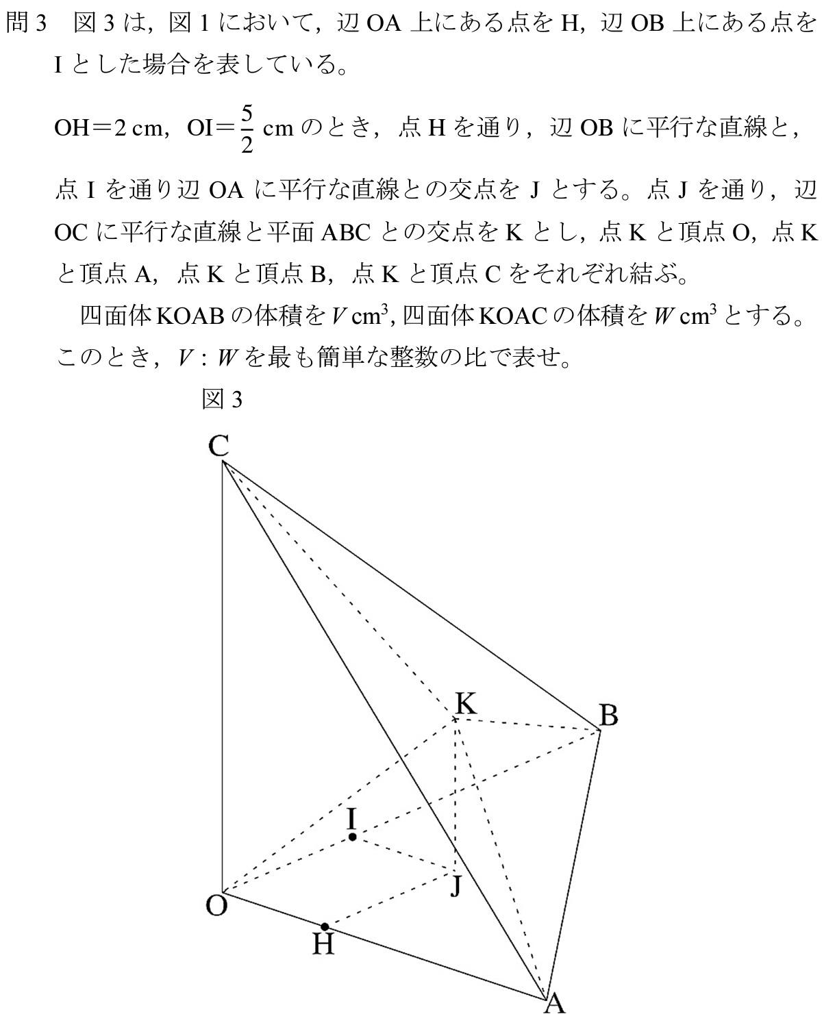 raku3.jpg