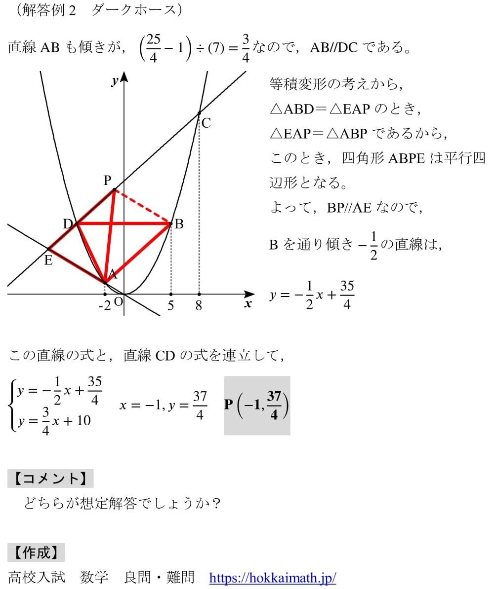 seitouhakansu-4.jpg