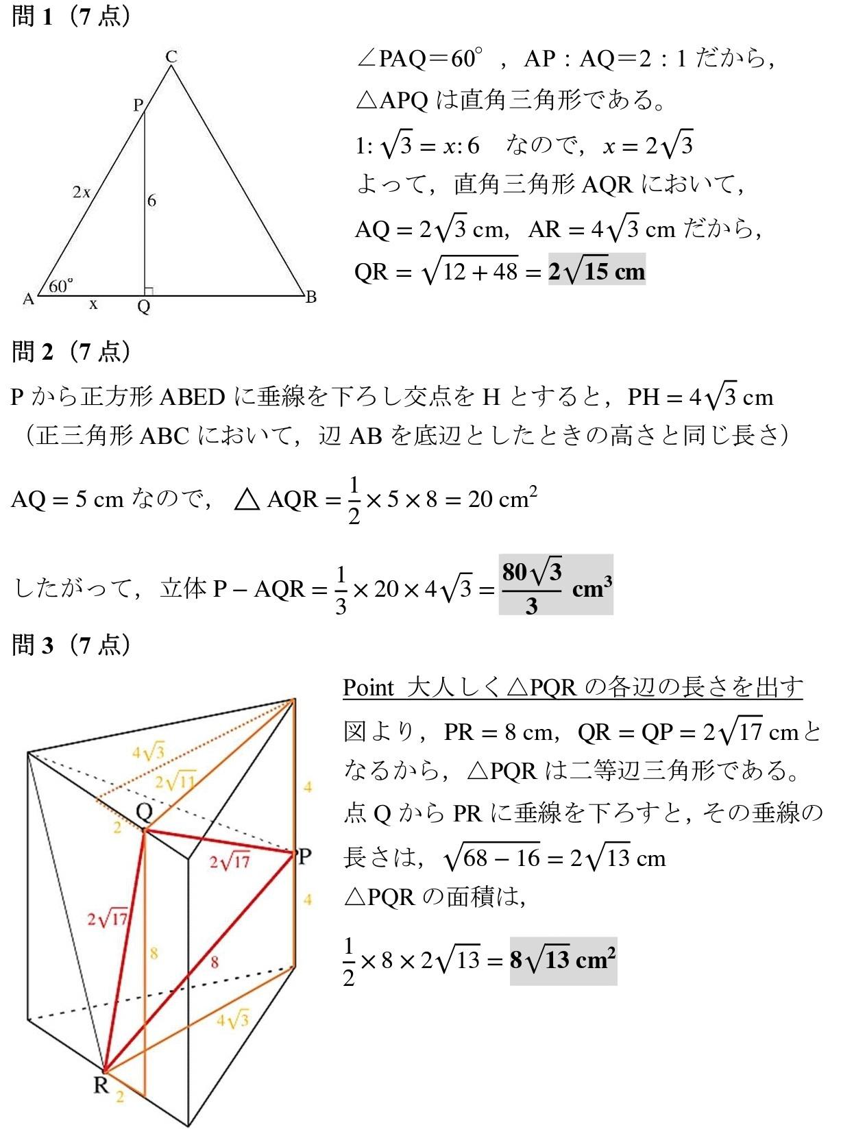 tachimo232.jpg