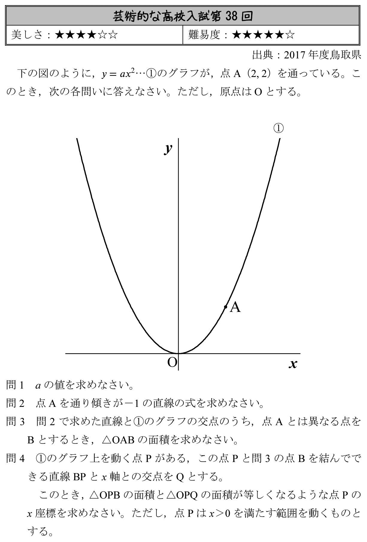 tori1.jpg