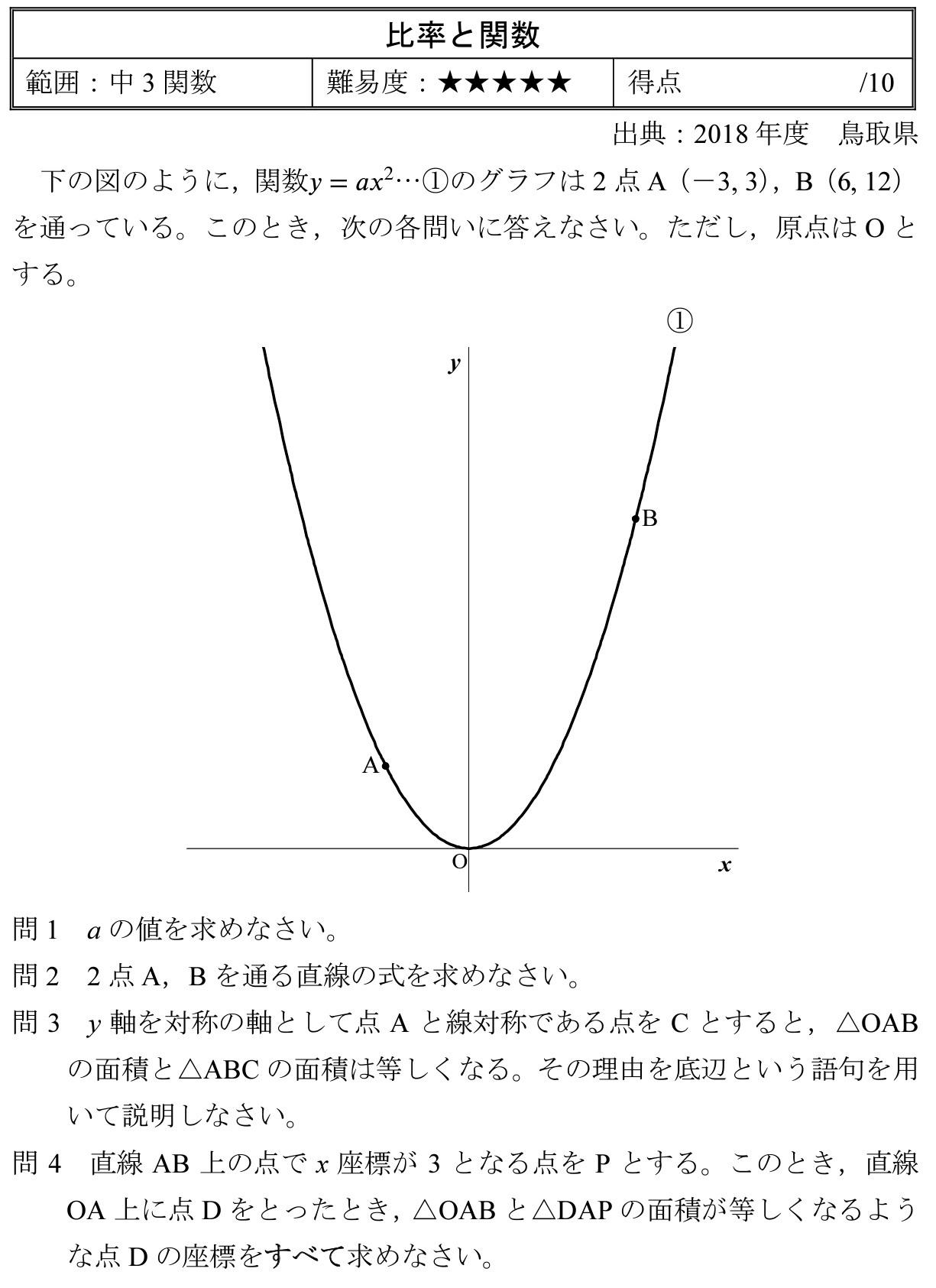 tori33.jpg