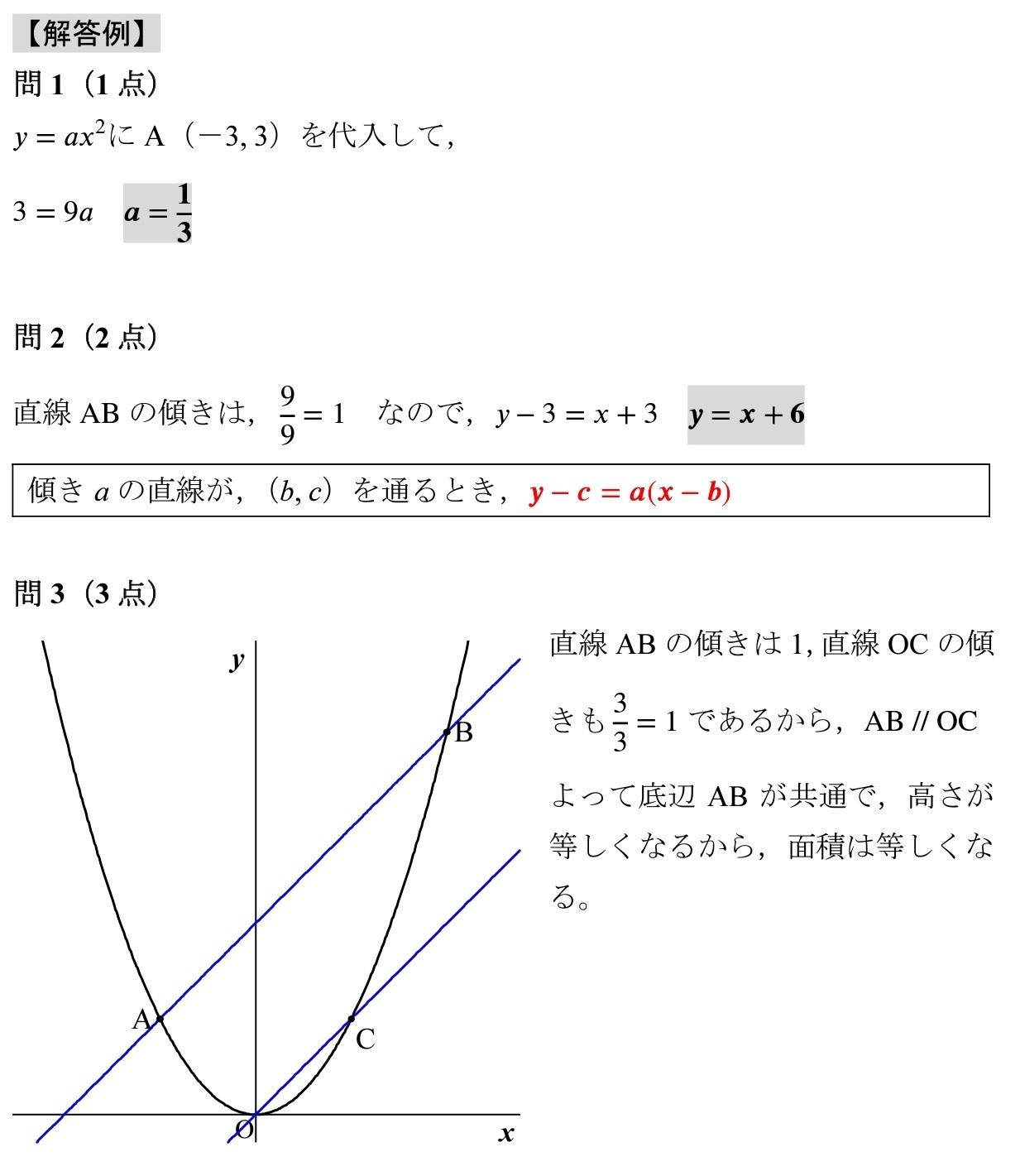 tori34.jpg