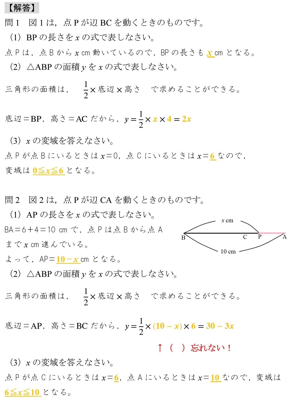 wp4.jpg