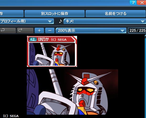 ガンダム_射撃