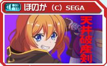 ムイミ_天井破産剣