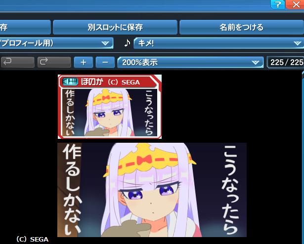 スヤリス姫_作るしか