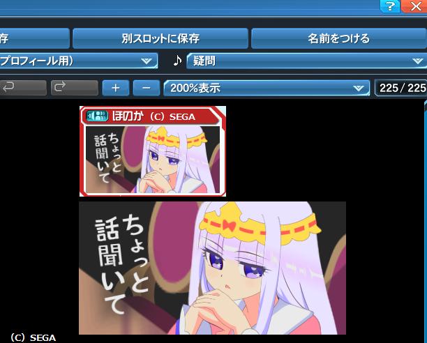 スヤリス姫_話聞いて