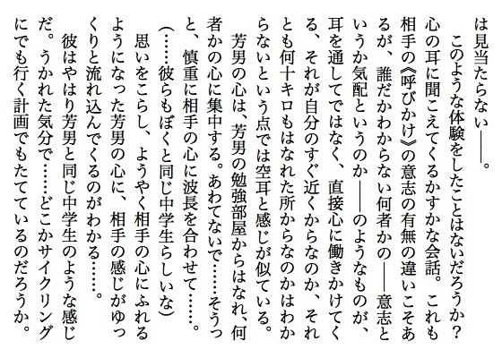 02六番目の感覚
