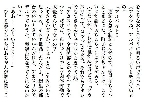 05猫婆ちゃん5
