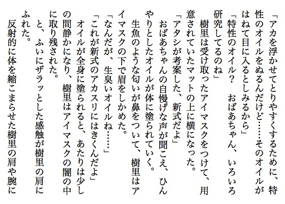 07猫婆ちゃん7