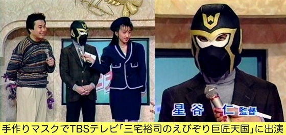 01手作りマスクえび天