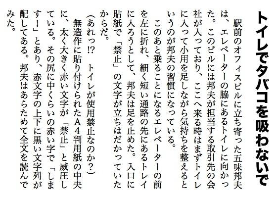 01トイレ煙草1