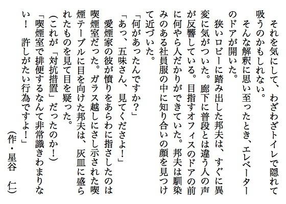 05トイレ煙草5改