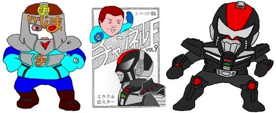 02CF9MS激闘篇より
