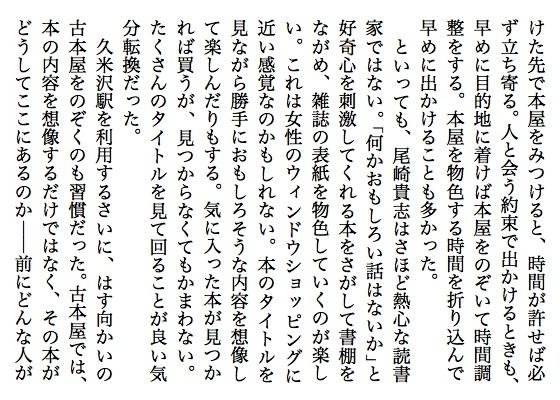 02古本屋にてB