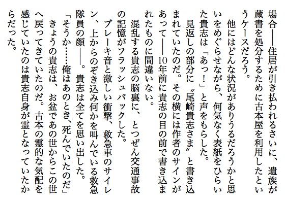 08古本屋にてH