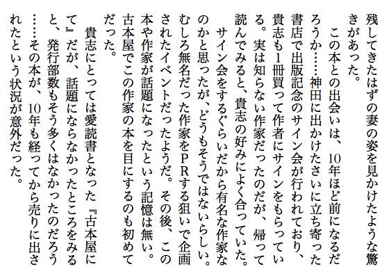 06古本屋にてF