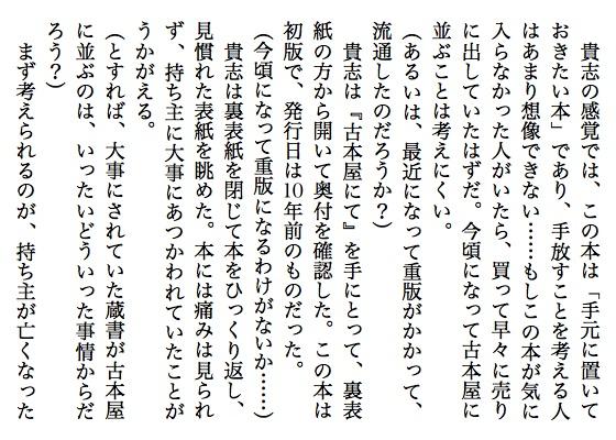 07古本屋にてG